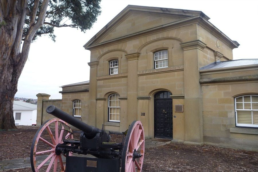 Australian Army Museam
